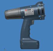 HandJet EBS-250